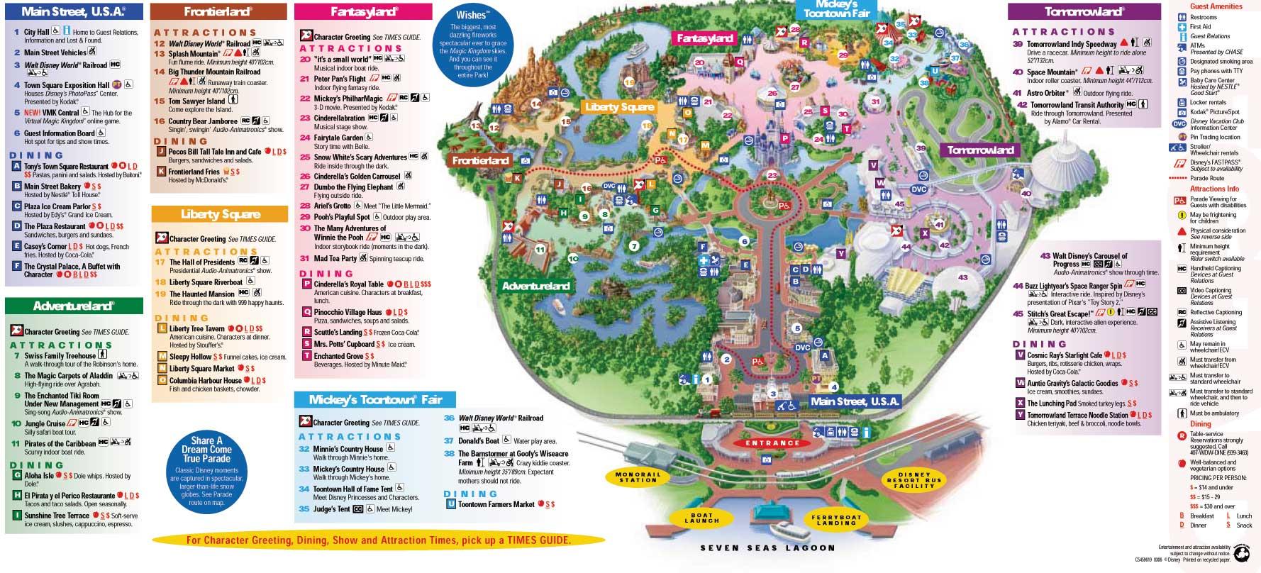 Disney World Map 2016 Pdf.Disney Magic Maps Of Walt Disney World